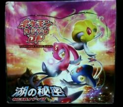 Pokemon Card Japanese Diamond And Pearl Dp2 Booster Box