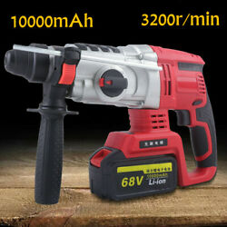 68v Electric Demolition Jack Hammer Impact Drill Concrete Breaker +2pcs Battery