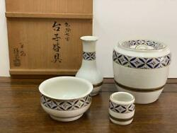 Tea Ceremony Wares Everyone A Topping A Picture Shippo Stand Child Everyon