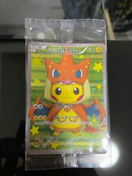 Pokemon Card Game Pikachu Charizard In A Poncho 208/xy-p Promo From Japan F/s