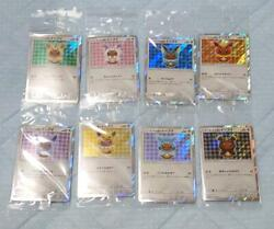【sealed】pokemon Card Eevee Wearing A Poncho 8 Types Set Unopened Japan F/s