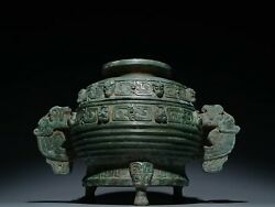 Chinese Bronze Covered Pot Tripod Food Container Vessel Dragon Ear Bronze Gui