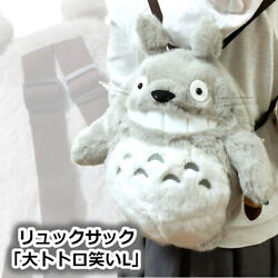 Studio Ghibli Totoro Plush Backpack With Tracking Number Free Shipping