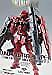 Metal Build Gundam Astrea Type-f Gn Heavy Weapon Set Mobile Suit ... From Japan