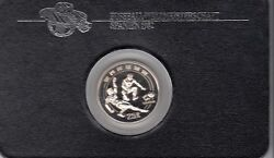 China 25 Yuan Football World Cup Spain 1982 2 Silver Proof