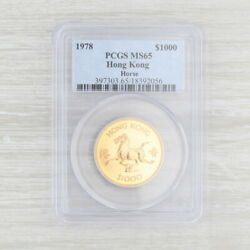 1000 Hong Kong Horse 1978 Coin 22k Gold Pcgs Ms65 In Case Certified