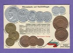 Russia Russland Russian Gold Silver Coins Vintage Embossed Postcard 1021