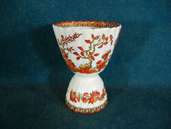 Copeland Spode India Tree 3 5/8 Double Egg Cup