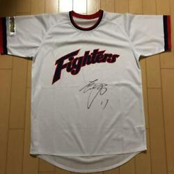 Mlb Shohei Ohtani Autographed Uniform From Nippon Ham Fighters Free Size 939/mn