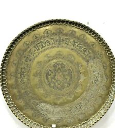 Antique Large Persian Handcrafted Brass Silver Inlaid With Bronze Wall Hanging