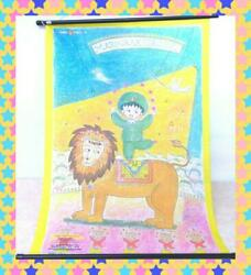 Things At The Time Child Maruko-chan Tapetrey Cloth Wall Decorations Poster