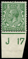 ½d Sg 356 Variety, 'pale Dull Blue-green' U/m, Marginal, Lovely Colour Of This