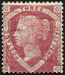 1½d Sg 51, Pl.1 Mint Well Centred, Fine Fresh M/m With Vibrant Colour Of This S