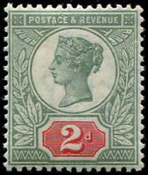 2d Sg 199 'green And Scarlet' U/m, Superb Fresh Of This Scarce Shade. Spec.k30/1