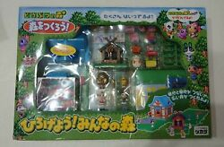 Animal Crossing Letand039s Make A Forest House Miniature Figure Set Free Shipping