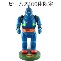 Tetsujin 28 M1 Dx 60th Anniversary Figure By Beams Only100 Extremely Rare New