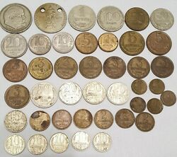 Lot Of 42 Collectible Coins Of The Ussr From One Penny To 100 Rubles Anniversary