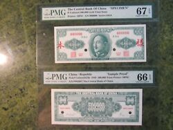 1949 The Central Bank Of China Specimen 500000 Gold Yuan By Kann Collection