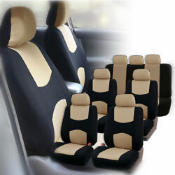 Auto Seat Covers For Car Truck Suv Van - Universal Protectors Polyester Beige
