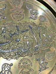 Antique Islamic Arab Persian Handcrafted Brass Silver Inlaid Middle East Tray