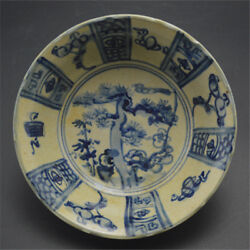 Chinese Old Marked Blue And White Pine Tree Pattern Porcelain Bowl H411
