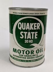 Vintage Quaker State Deluxe Motor Oil Stash Can By Boodles Fake Can