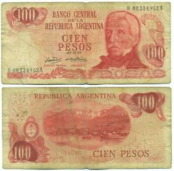 Argentina Note 100 Pesos 1971 Alonso-fernandez B 2384 Replacement P 291