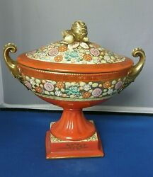 Covered Compote-chintz-moriyama Morimachi-trophy Pedestal-hand Painted-1926-29