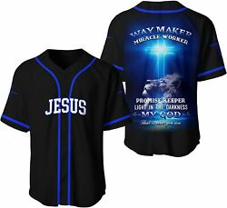 Christian Shirts For Men And Women - Jesus Baseball Jersey T-shirt, Religious Cl