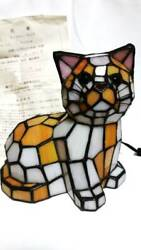 And Co Stained Cat Style Glass Lamp Auth Antique Rare W/certificate