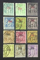 Momen France Colonies In China Sc 1-12a 1894 Used/2mint Og H Lot 62633