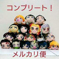 Demon Slayer Extra Lying Down Plush Toys All 18types Complete New With Tag828/kn