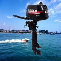 6hp Hangkai 2 Stroke Outboard Motor Fishing Boat Engine Cdi Water Cooling System