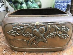 Japanese Chinese Bronze Censer Planter Vessel Beautifully Decorated And Hallmarked