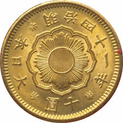 New 10-yen Gold Coin 1891 Ministry Of Finance Beauty Product A / Id23710