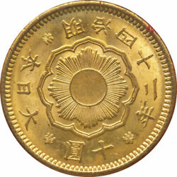 New 10-yen Gold Coin Meiji 42 Ministry Of Finance Beauty Product A / Id27331