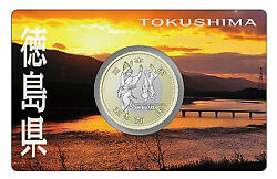 Tokushima Prefecture 500 Yen Bicolor Clad Coin In A Special Case 60th Anniver