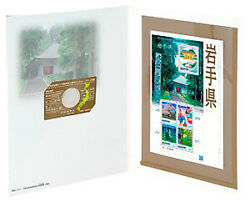 With Stamp Iwate Prefecture 500 Yen Bicolor Clad Coin In A Special Case 60t