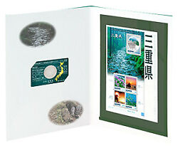 With Stamp Mie Prefecture 500 Yen Bicolor Clad Coin In A Special Case 60th