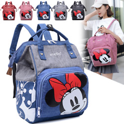 Multi use Large Mummy Baby Diaper Nappy Nurse Backpack Mommy Changing Travel Bag $22.69