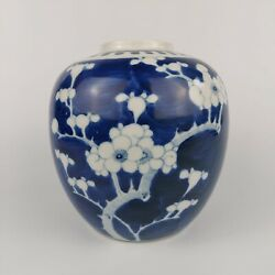 Antique Chinese Porcelain Ginger Jar Blue And White Hand Painted Prunus Blossom