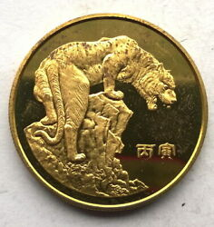 China 1986 Year Of Tiger 猛志常在 Brass Medalofficial Mint