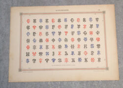 Rare Antique German Engraving Of Different Monograms From Over 100 Years Ago