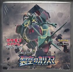 Pokemon Card Sun And Moon Booster Charisma Of The Wrecked Sky Sealed Box Sm7 Japan