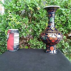 Chinese Dark Blue Bottle Vase Hand Painted Red And Green Flowers Qianlong Mark