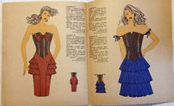 1990 Vintage Fashion Catalog Sewing Patterns Magazine Booklet Book For Women