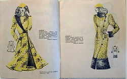 1982 Vintage Fashion Catalog Sewing Patterns Magazine Booklet Book For Women