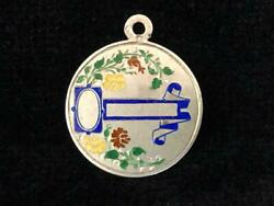 Antique Hallmarked Austrian Silver And Enamel Charm - Flowers And Engravable Banner