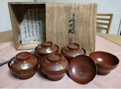 Bite Bowl, Lacquered Lacquer, Lacquer, Five Customers, Kaiseki Tea Ceremony