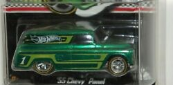 Green 1955 Chevy Panel Truck '55 2012 Mail In Collector 1/64 Hot Wheels